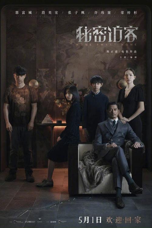 Vị Khách Bí Ẩn - Home Sweet Home (2021)
